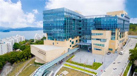 Of Hong Kong Mba Admissions by Home Hkust Msc In Business Analytics