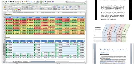 free download quickbooks software full version quickbooks cracked version free download