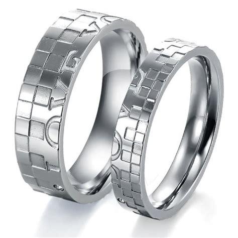puzzle wedding rings puzzle wedding
