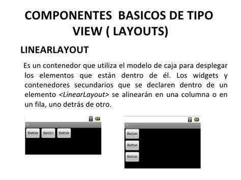 que es un relative layout componentes basicos de tipo view