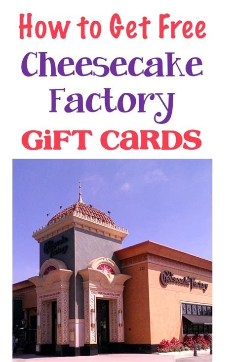Cheesecake Factory E Gift Card - cheesecake factory how to earn free gift cards my favorite money saving tip for my