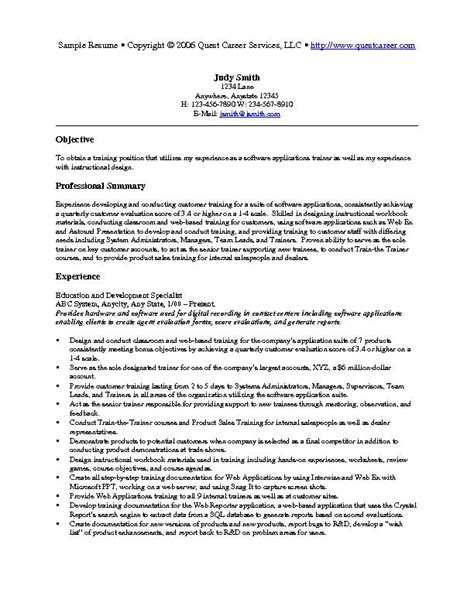 Resume Format Of Hr Trainer Sle Resume Exle 7 Hr Or Resume
