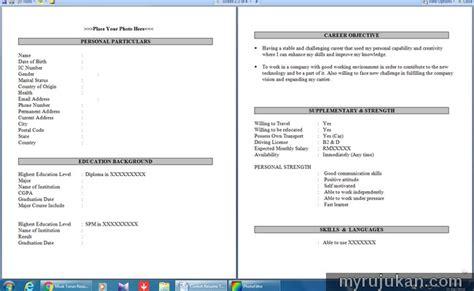 membuat resume online indonesia panduan membuat resume kerja essaysbank x fc2 com
