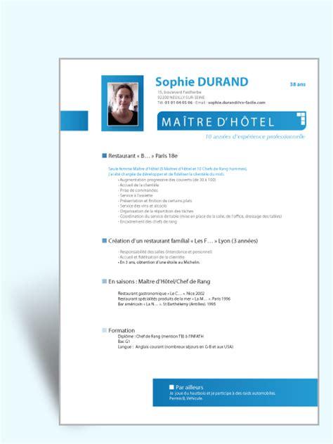 modele cv recherche d emploi document