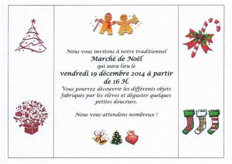 Exemple De Lettre D Invitation Pour Noel Invitation Noel Texte Chatterzoom