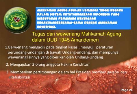 format cv mahkamah agung sitem pemerintahan indonesia