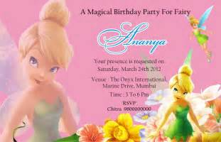 birthday invitation card invite personalised return gifts mumbai tinker bell theme