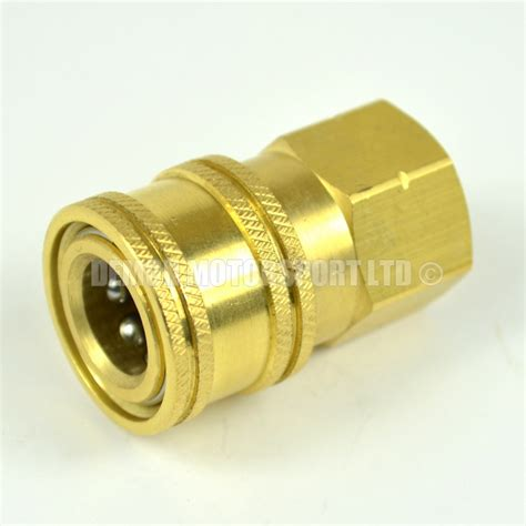 Fitting Reusable 6mm jet wash release socket mini 11 6mm to 1 4