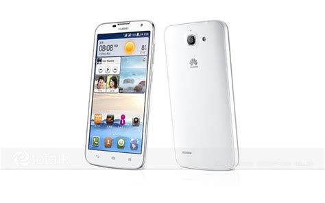 Hp Huawei G730 huawei ascend g730 at low price in pakistan