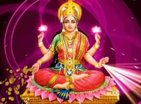 Laxmi Lotus Om Tat Sat Lakshmi And Lotus