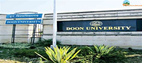 Mba Courses In Dehradun by Doon In Dehradun Uttarakhand Course Offer Fee