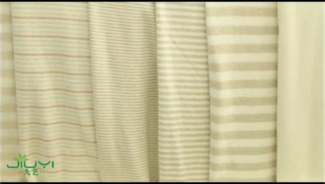Dress Jy3001 stock factory stripe colored certified organic 100 cotton fabric for baby clothes buy cotton