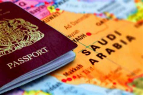 syarat membuat visa umrah begini cara mendapatkan visa umrah mandiri travel dream