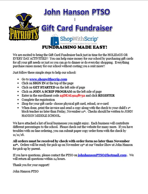 Gift Card Fundraisers - ptso events