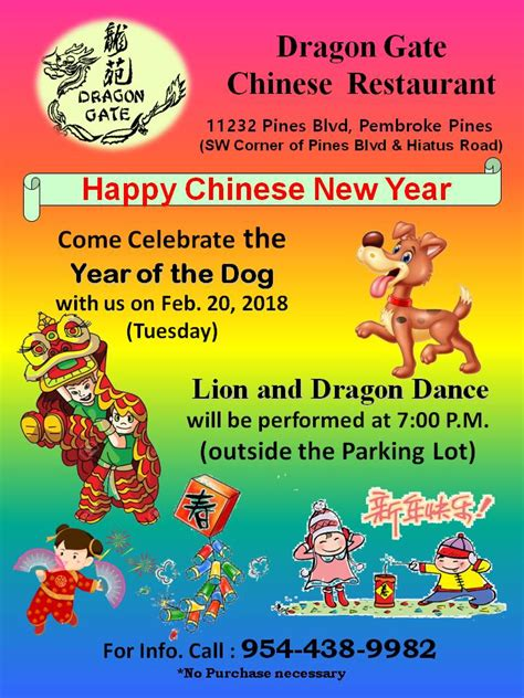gate pembroke pines new year happy new year gate food