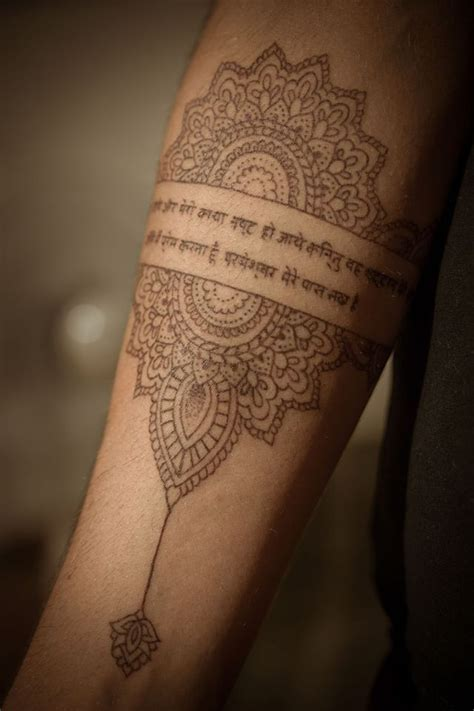 brown tattoo ink rangoli brown ink psalm 73 in script
