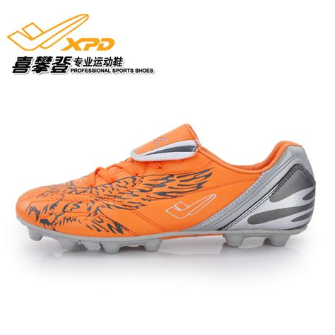 new football shoes 2015 new football shoes 2015 28 images new nike 2015
