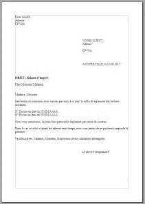 Modele Lettre De Relance Administration Mod 232 Le Lettre De Relance D Impay 233 S 224 T 233 L 233 Charger Gratuitement