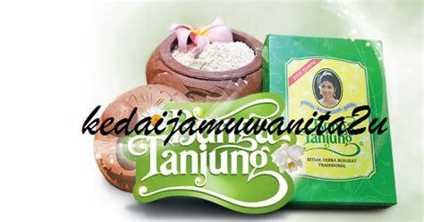 Tongkat Pencuci Beras set bersalin produk kecantikan produk kesihatan tungku bengkung bedak kulit rambai berubat