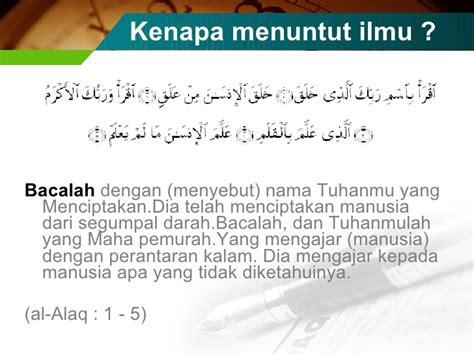 Ciri Ciri Kepribadian Muslim By M Ali Hasan ciri ciri pelajar muslim cemerlang