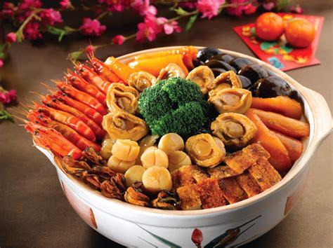 new year food abundance hakka cuisine photos more at 40