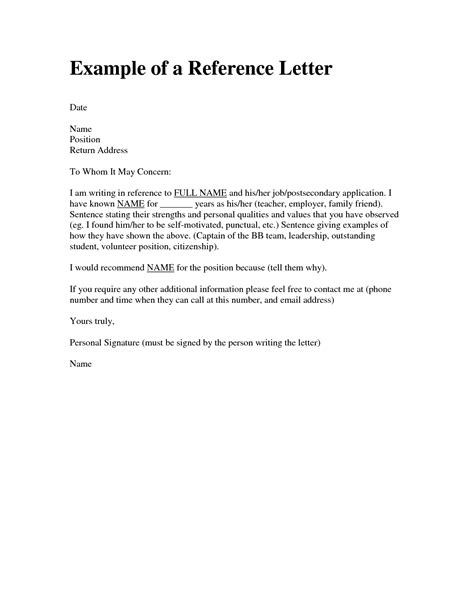 Reference Letter How To Write How To Write A Personal Reference Letter Of Recommendation For How To Write A Personal Reference