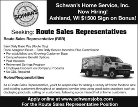 schwan s home service inc route sales representatives