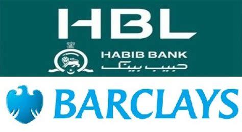 habib bank limited banking top 10 banks in pakistan top pakistan