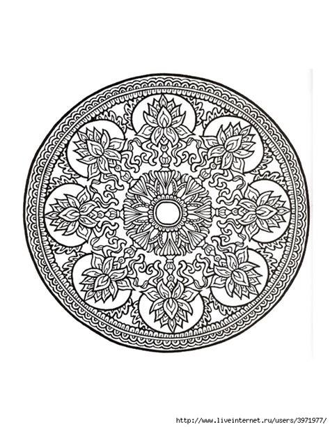 mystical mandala coloring book mystical mandala coloring book молодіжна громадська