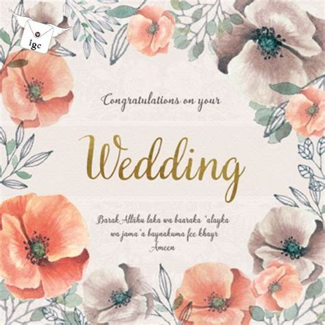 congratulations on your wedding card template islamic wedding congratulations card nikaah wedding ceremony
