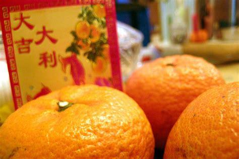 new year oranges tradition lititz lancaster teachers new year food