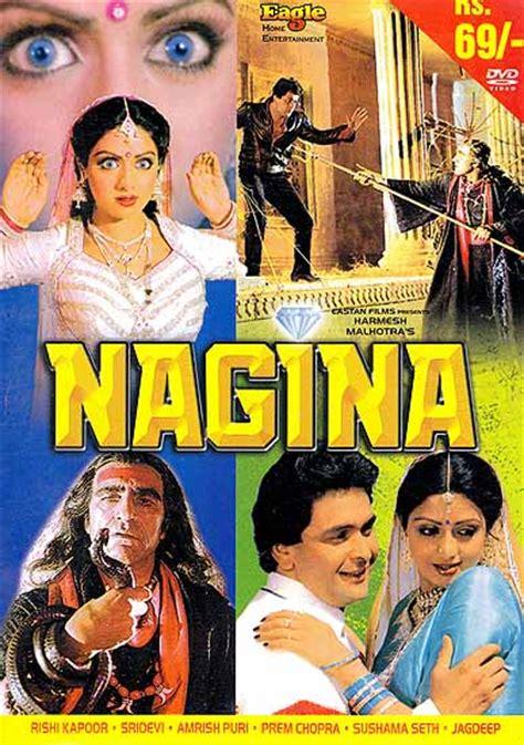 film india nagina subtitle indonesia the gemstone the story of a serpent woman hindi film