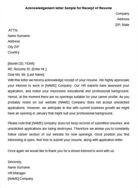 letter  acknowledgement penn working papers