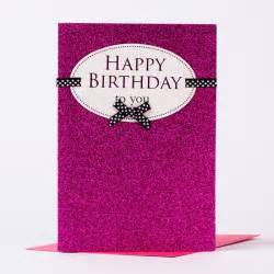 birthday card pink glitter only 79p