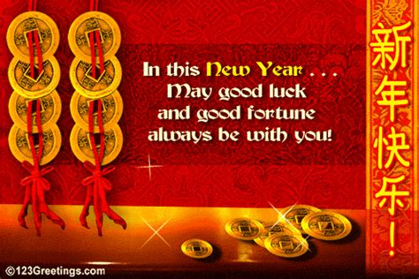 good wishes on chinese new year free good luck symbols