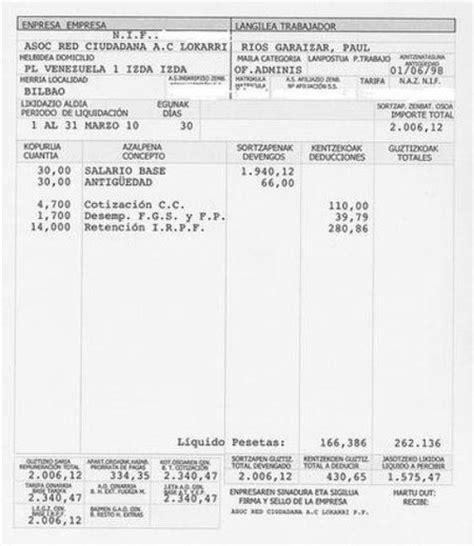 modelo de nomina de trabajadores en venezuela socios trabajadores 191 n 243 mina o factura