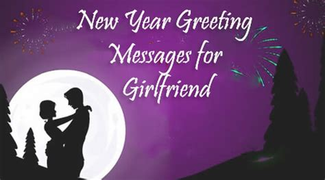 new year greeting messages for girlfriend latest new year