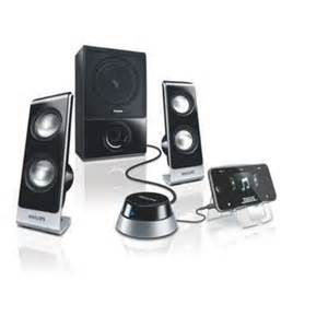 cool computer speakers latest computer gadgets philips multimedia speakers 2 1 system cool computer gadgets pc