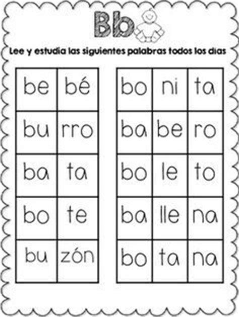 las silabas en espanol para ninos free spanish making words ii picuteres and silaba cards