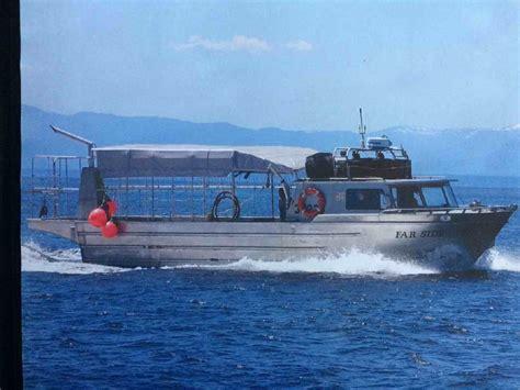 government boats for sale australia aluminum super punt freezer prawner