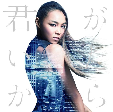 crystal kay preview of all 4 songs on crystal kay s new single quot kimi
