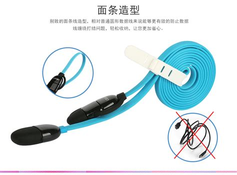 Kp526 Usams Series 2 In 1 Data Cable Fast Cahrging Kode Tyr582 3 usams 2 in 1 data cables u color series lightning and mirco cables for apple samsung htc xiaomi