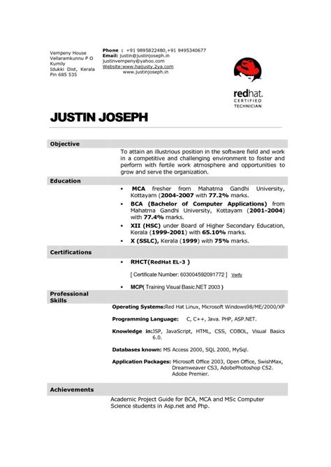 resume format for freshers bca 9 bca resume basic fresher formats legacy builder coaching
