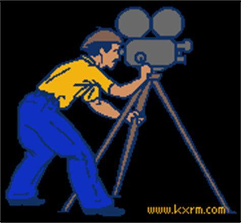 imagenes gif de usuarios imagen zone gt galeria de imagenes gifs animados gt cine