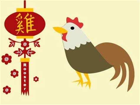 Koin Shio Ayam 2017 Year Of The Rooster 1 zodiac