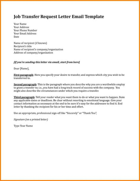 Sle Transfer Request Letter To How To Write A Request Letter By Email Cover Letter Templates