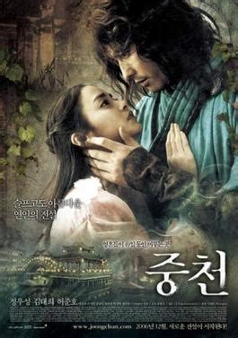 film fantasy wiki the restless 2006 film wikipedia