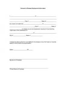 consent to release employment information business forms