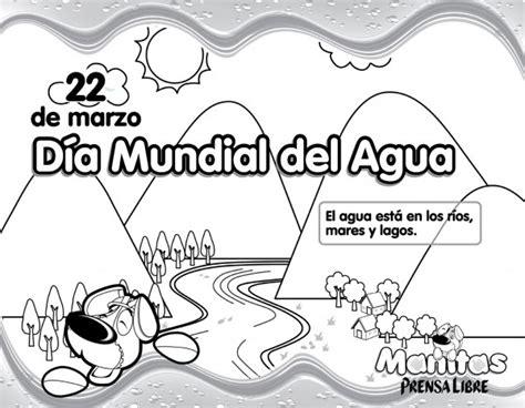 imagenes para colorear sobre el cuidado del agua dibujos d 237 a mundial del agua 22 de marzo dibujos para