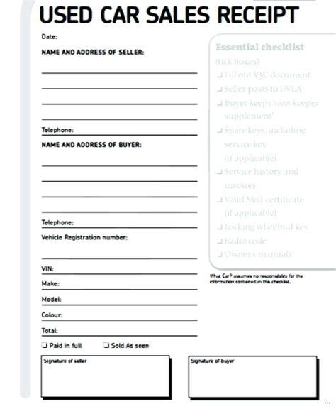used car sales receipt template sale receipt for used car used car sale sale car